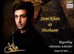 Pakistani Actor Sami Khan Photos and Profile (1)