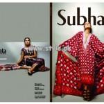 Subhata Lawn Prints by Shariq Textiles 2013 Volume 2 011
