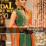 Zeba Ali Pakistani Model 002 531x720