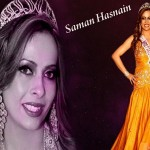 saman hasnain pictures 003 600x450 150x150 celebrity gossips