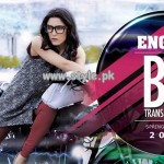 Engine Summer Collection 2013 For Men and Women 001