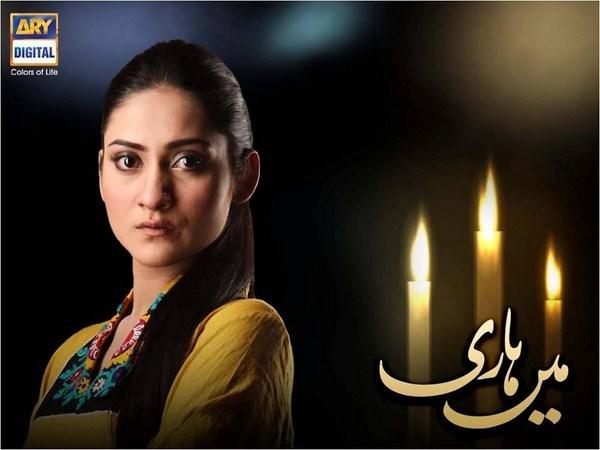 Pakistani Fashion Model Sana Askari