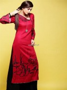 Zahra Ahmad Summer Collection 2013 for Women 006