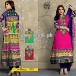 Al-Hamra Textiles Gul Rangi Collection 2013 For Summer 001