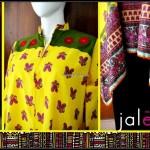Jalebi New Summer Dresses 2013 for Women 012