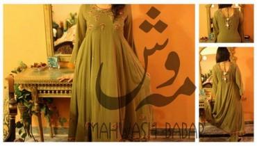 Mahwash Babar Summer Collection 2013 For Women 0013