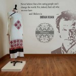Mosaic by Sundus Naya Pakistan Summer Collection 2013 010