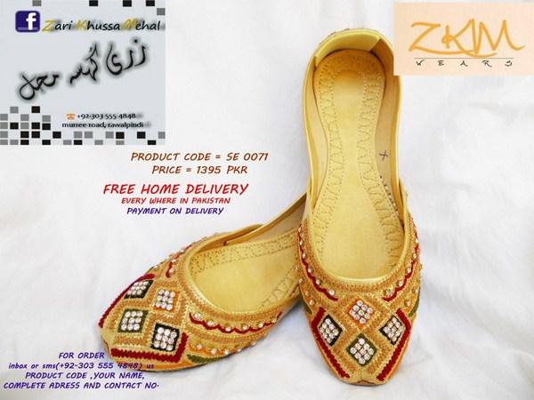 Zari Khussa Mahal Summer Collection 2013 For Women 001