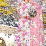 Dawood Textiles Gold lawn Collection 2013 Volume 2 For Women 002