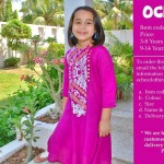 Ochre Summer Collection 2013 For Kids 001