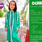 Ochre Summer Collection 2013 For Kids 002