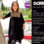 Ochre Summer Collection 2013 For Kids 006