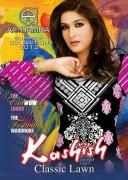 Al Hamra Textiles Kashish Lawn Collection 2013 Volume 3 For Women 003