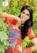 Eiza Eid Lawn Collection 2013 by UA Textiles 005