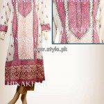Hina Khan Eid Collection 2013 For Women 008