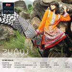 Lakhany Silk Mills Midsummer Dresses 2013 For Women 0014