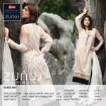 Lakhany Silk Mills Midsummer Dresses 2013 For Women 006
