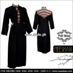 Meeshan Pret Wear Collection 2013 For Summer 001