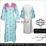 Meeshan Pret Wear Collection 2013 For Summer 005