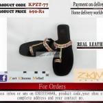 Zari Khussa Mahal Eid Collection 2013 For Women 001
