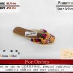 Zari Khussa Mahal Eid Collection 2013 For Women 002