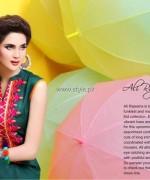 Ali Rajwana Eid Collection 2013 for Women 009