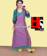 Beelaseef Mid Summer Collection 2013 For Women 006