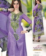 Dawood Textiles Chiffon Lawn Collection 2013 Volume 4 For Women 0020