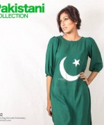 Pinkstich Independence Day Collection 2013 For Women 006