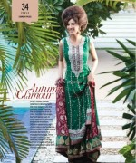 Ahsan Hussain 2013 New Formal and Bridal Wear Collection 002