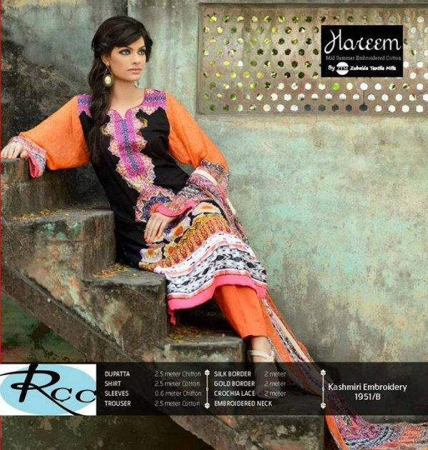 Hareem By ZTM Midsummer Collection 2013 For Women 006