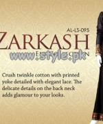 Zarkash by Almirah Eid Collection 2013 For Girls 001