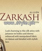 Zarkash by Almirah Eid Collection 2013 For Women 004