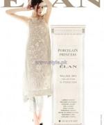 Elan Designer Dresses 2013 For Women7