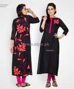 Pinkstich New Dresses 2013 For Eid4