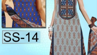 Shahzeb Designer Mid Summer Collection 2013 For Women 006