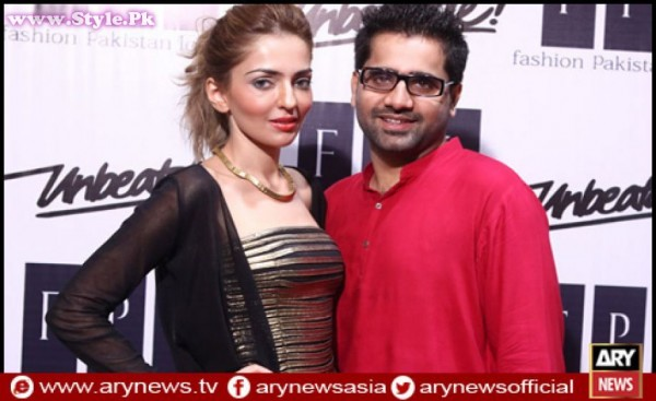 Super model Fehmina Chaudhry Murder