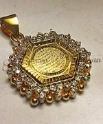 Zaheen Kamran Jewellery Collection 2013 For Women 004