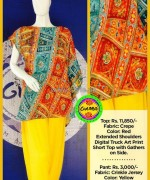 Gulabo Winter Casual Dresses 2013 For Women 6