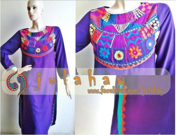 Julahay Fall Dresses 2013 For Women 002