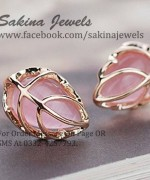 Sakina Jewellery Earring Designs 2013 For Women 001