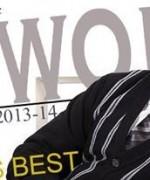 Uniworth Winter Dresses 2013 For Men 004