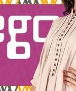 Ego Winter Dresses 2013-2014 for Women 005