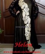 Helen Winter Long Dresses 2014 For Girls 1