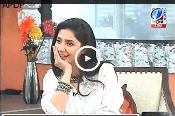 Mahira Khan Wrong Call in morning show
