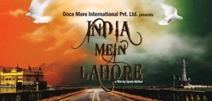 Mohammad Asif will be a Filmstar 02