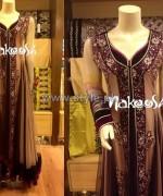 Nakoosh Winter Party Dresses 2014 For Girls 5
