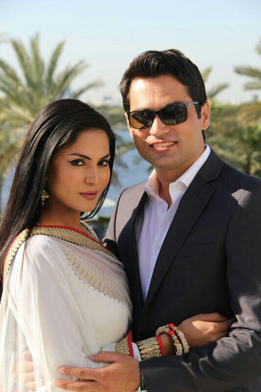 Veena malik Wedding Pic 02 celebrity gossips