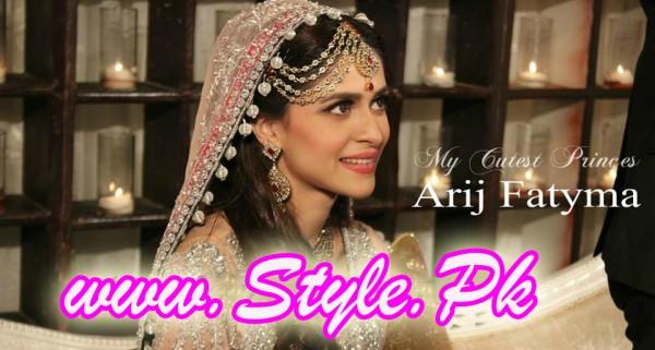Areej Fatyma Engagement Pic 03 600x321 celebrity gossips