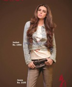 Chen One Western Dresses 2014 For Girls 2